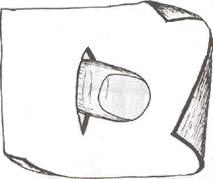 Предохранительный напалок из куска кожи