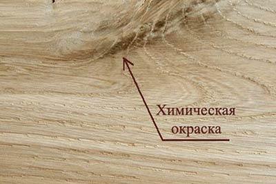 Пороки древесины. Химическая окраска